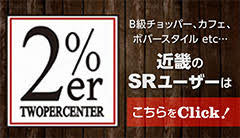 032side_twopercenter