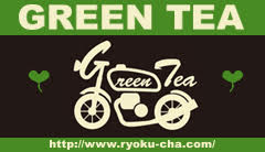 036side_greentea