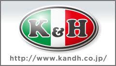047サイド_K&H