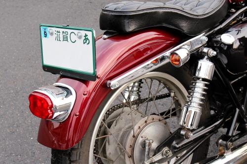 rider020d