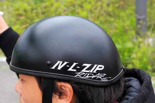 rider030e