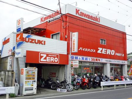 zero_p2_01